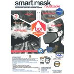 MASCARILLA REUTILIZABLE SMART MASK  -  10%DTO SI NOS SIGUES EN INSTAGRAM